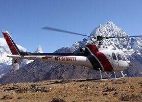 Kailash Mansarovar Yatra by Helicopter Ex. Delhi